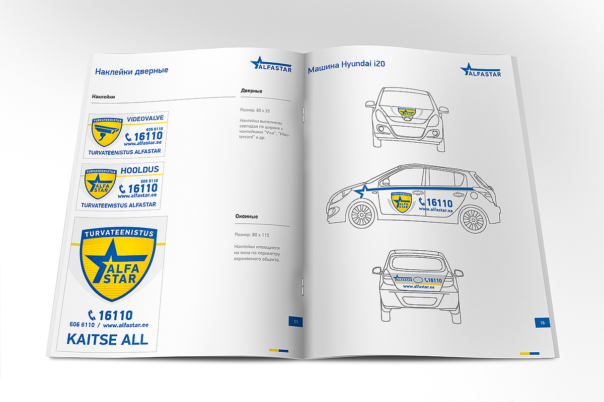 alfastar brandbook